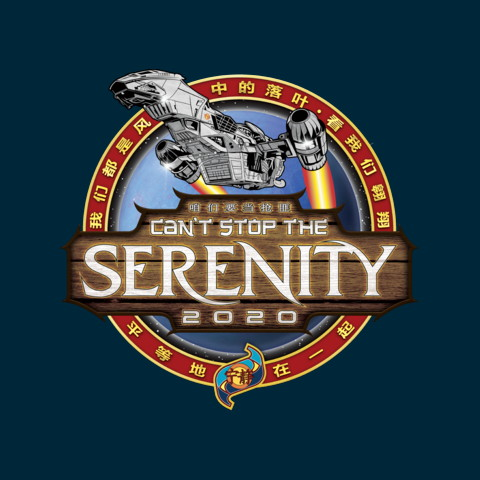 Can't Stop the Serenity 2020