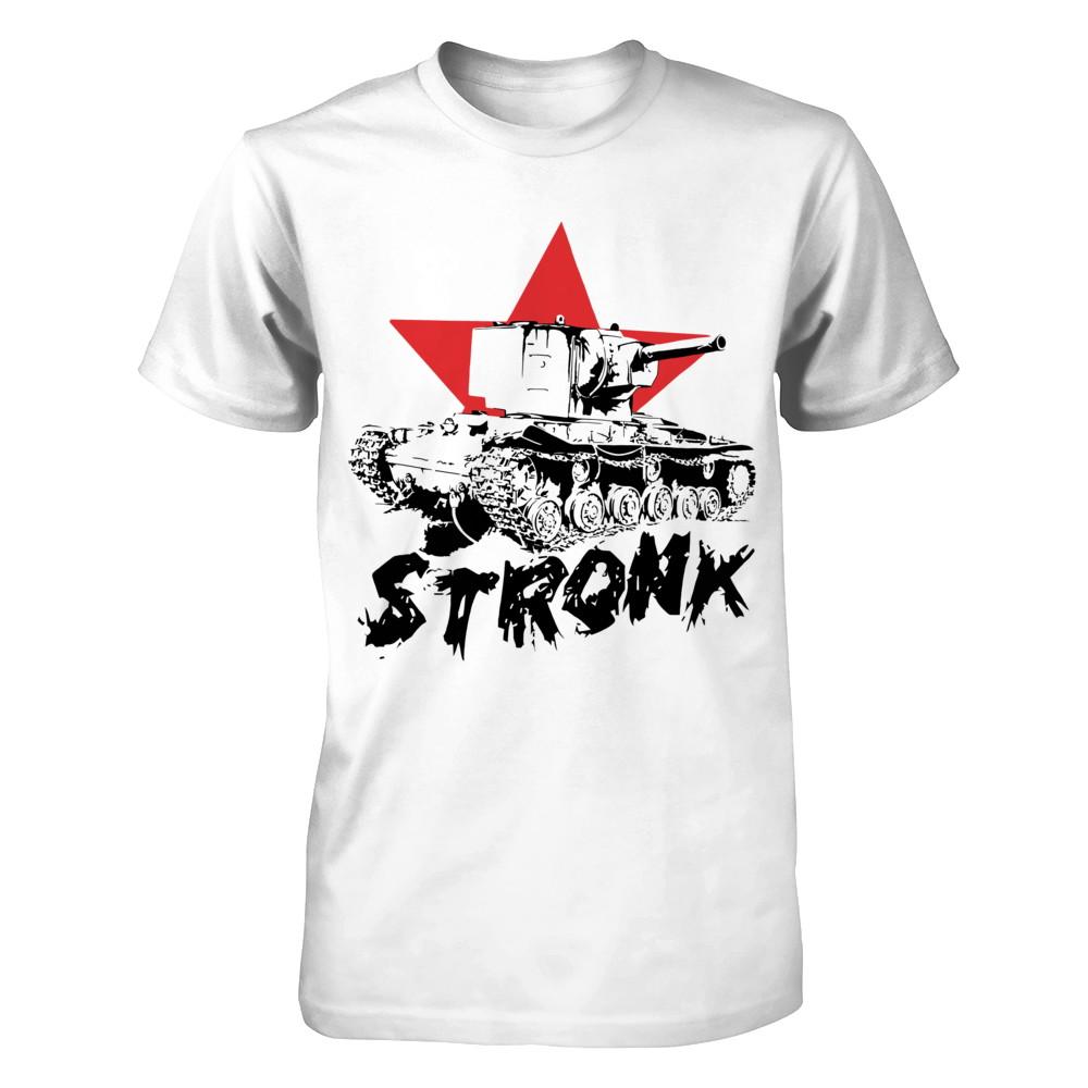 Stronk KV-2