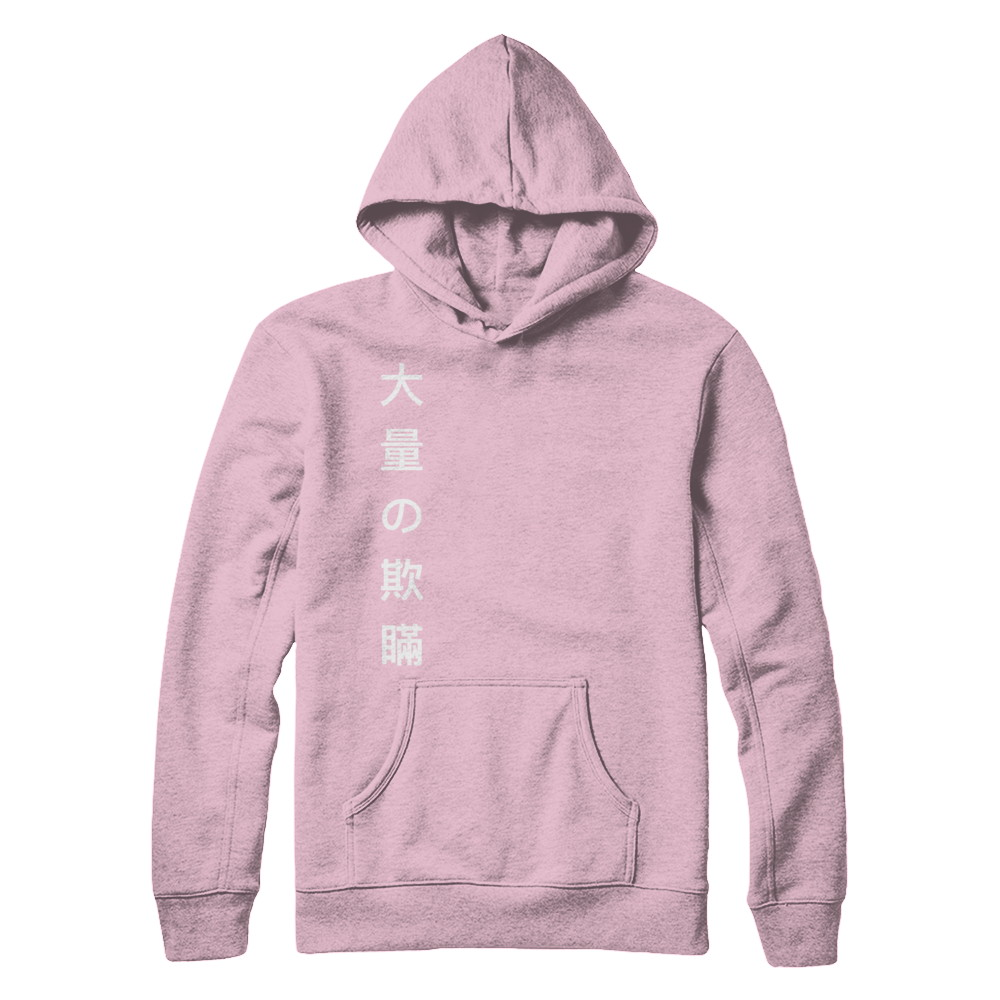 "MD ""Mass Deception"" Vertical Print Hoodie (Pink)"